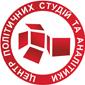 Центр політичних студій та аналітики